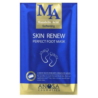 Skin Renew Foot Mask (2 Pairs) Price Philippines