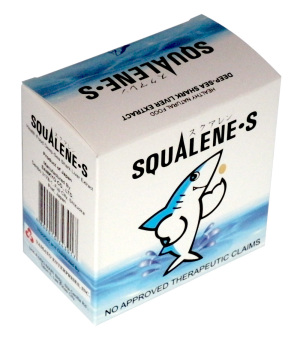 Squalene-S (The Original Squalene) 100 Softgels approx. 45g / gel Price Philippines