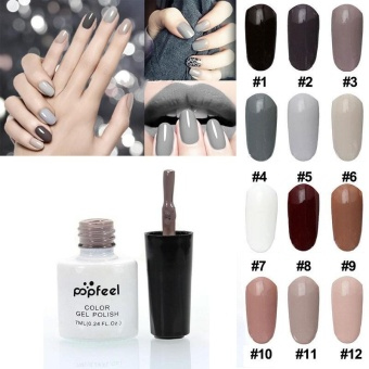 Stylish Nude Color Nail Art Polish Gel Lacquer Enamel Manicure Beauty 7ML - intl