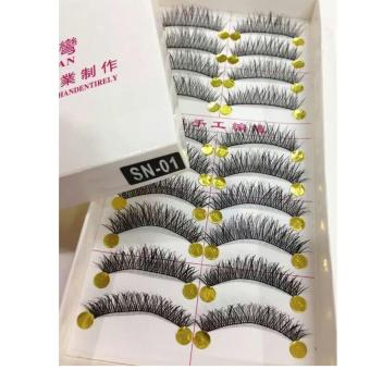 Taiwan Natural Black Long False Eyelashes (10 Pairs) - SN01