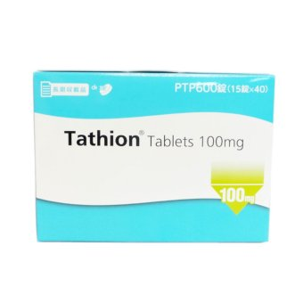 Tathione 307 Glutatione (60) Tablets