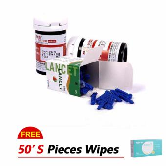 The 50s strips suitable for Sannuo yizhun GA-3 monitor And Free 50 Lancet Needles And 50 Alcohol Swabs(no monitor)
