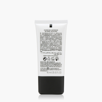 The Body Shop Skin Defence Multi-Protection Essence SPF 50 PA++++ 40 mL - 2
