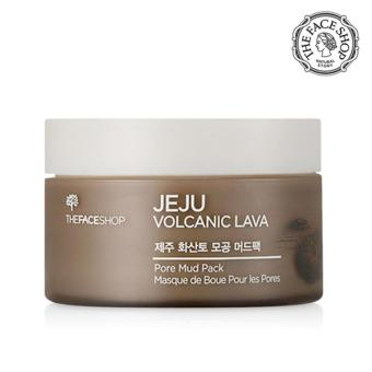 The Face Shop Jeju Volcanic Lava Pore Mud Pack Price Philippines
