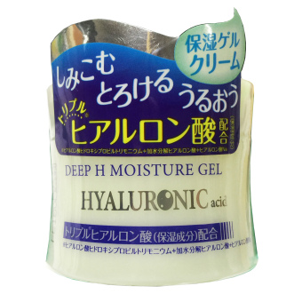 Triquetra Hyaluronic Acid HA Deep Moisture Whitening BrighteningGel Cream 40g