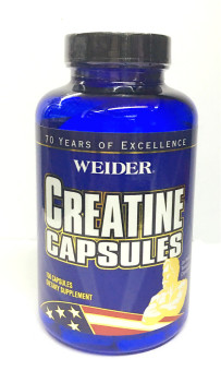 Weider Creatine Capsules Bottle of 150 Price Philippines