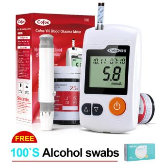Yili FastTest Blood Glucose Monitor with 100s Strips and 100s Needles Free 100s Alcohol Swabs(have English manual) - intl