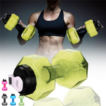 2.2L Dumbbell Large BPA Free Sports Gym Training Drink Water BottleCap Kettle - intl