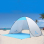 4-6 Person Anti-UV Camping Tent (Color may vary)