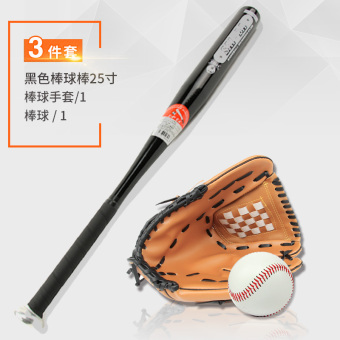 Aluminium Alloy Teenager children softball baseball stick