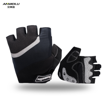 An Meilu fitness short finger gloves riding gloves
