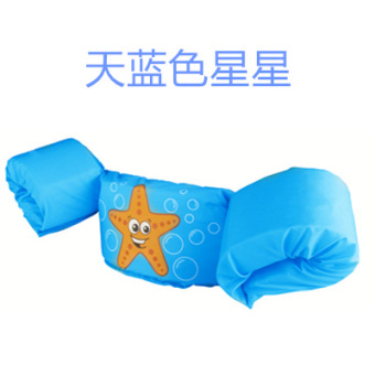 Baby back float vest swimming clothing children's life jackets