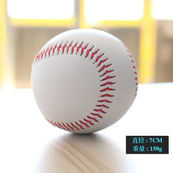 Baseball soft hard solid ball