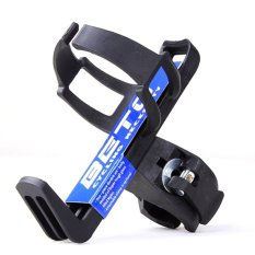 BC-105C Bike Quick Release Water Bicycle Bottle Holder #0013(Black)
