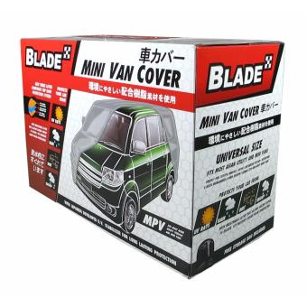Blade AUV Car Cover (Gray) - picture 2