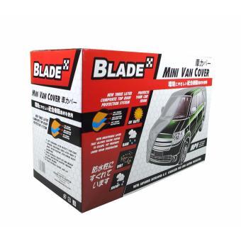 Blade AUV Car Cover (Gray)