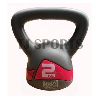 Body Sculpture Kettle Bell Exercise Weight - 2kg