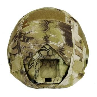 Camouflage Tactical Helmet Fast Helmet Cover Outdoor Headgear Accessory - intl