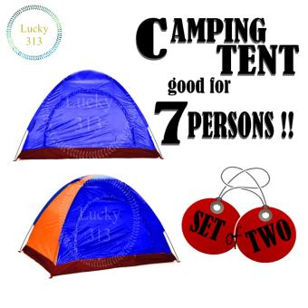 Camping Tent With Carry Bag Good For 7 Person Set of Two (Multicolor)