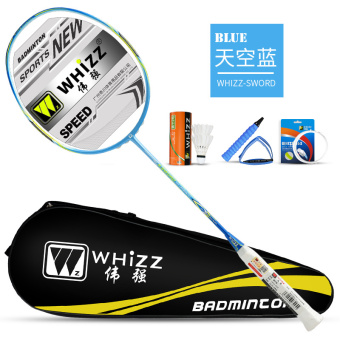 Carbon fiber genuine full carbon racket badminton racket