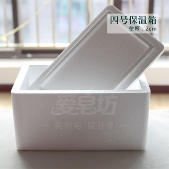 DIY handmade soap cold system soap insulated box