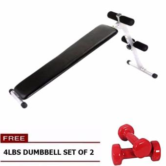 FITNESS PRO SIT UP BENCH (FSB1201) WITH 4LBS DUMBBELL SET