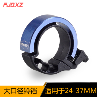 Fjqxz mountain car Bicycle horn bike bell