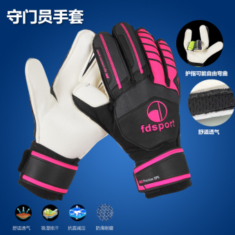 Force shield professional latex with finger guard football gloves goalkeeper gloves