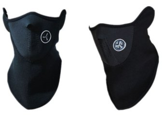 Fortress Motor/Bike Neck Warm Sports Facemask Price Philippines