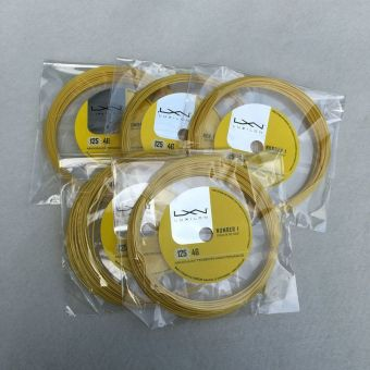 high quality Luxilon tennis string 4G 125 12M tennis rackets string 4G Luxilon string - intl