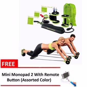 Harga XZY-Revoflex Xtreme (Green) with Free Monopod Color May Vary