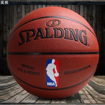 Southeast Spalding NBA indoor basketball - intl Price Philippines