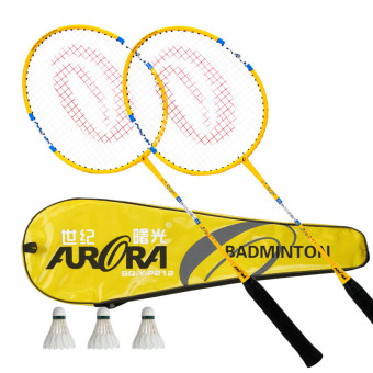 Harga Badminton Racket 2 Pack (Yellow-31)