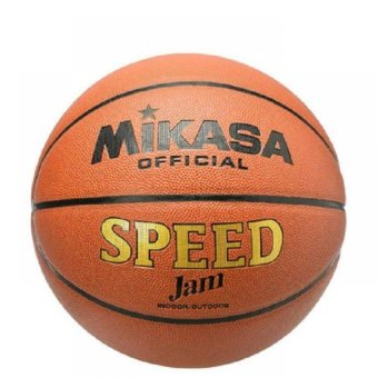 Mikasa Speed Jam Synthetic Leather Basketball Price Philippines