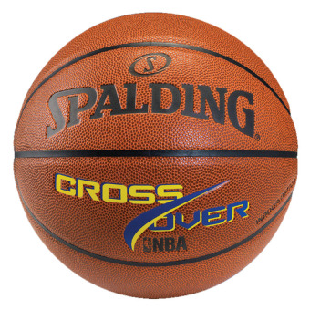 Spalding NBA Crossover Price Philippines