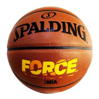 Spalding NBA Force Price Philippines