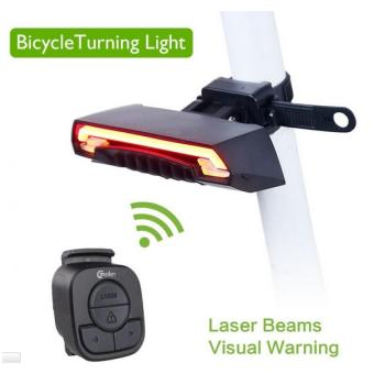 (Import)Meilan X5 Bicycle Smart Rear Light Bike Wireless Remote Turning Control Signal Tail Lamp Laser Beam USB Rechargeable Cycling - intl