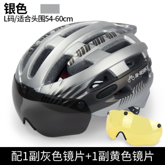 Inbike mountain bike riding helmet with glasses goggles