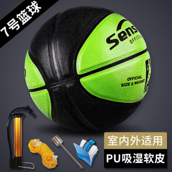 Indoor soft leather genuine Young student's tournament outdoor basketball