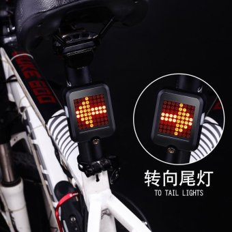intelligent Bike Bicycle Turn Signal Light LED Rear Tail Lamp Cycling Laser Light USB 64 LED Light - intl