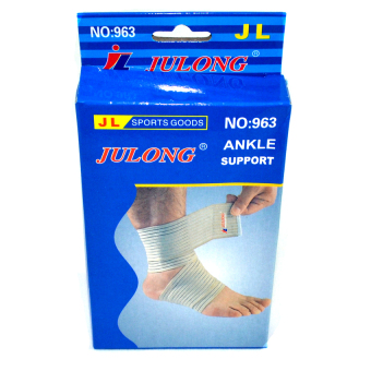 Julong MT-963 Elastic Ankle Support (Brown)for bicycle motorcyclesport Fitness/volleyball/football/basketball