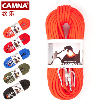 Kanle outdoor climbing life-saving rope emergency rope Rope Safety rope