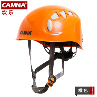 Kanle outdoor riding Su river rescue safety helmet climbing helmet