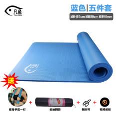Keep coffee non-slip odor yoga mat fitness mat