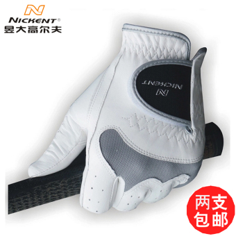Ken teni left hand men's gloves GOLF gloves