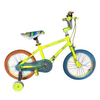 Kidy Fixy Size 16 Kids Bike Price Philippines