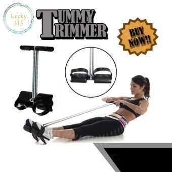 L1013J Tummy Trimmer (Black)