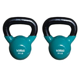 Live up Kettlebell 20lbs (Set of 2) Price Philippines