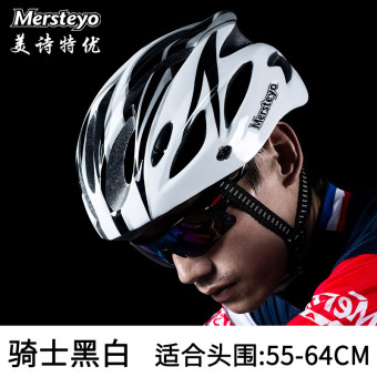 Men mountain road car riding cap bike helmet riding helmet