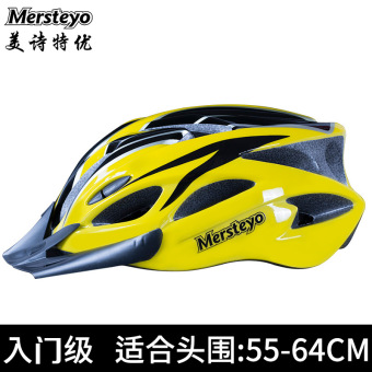 Mountain car men riding safety hat riding helmet